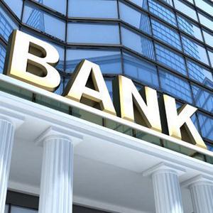 Банки Вавожа