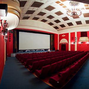 Кинотеатры Вавожа