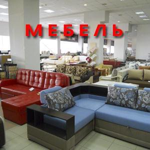 Магазины мебели Вавожа