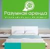 Аренда квартир и офисов в Вавоже