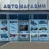 Автомагазины в Вавоже