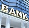 Банки в Вавоже