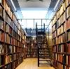 Библиотеки в Вавоже
