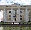 Дворцы и дома культуры в Вавоже
