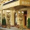 Гостиницы в Вавоже