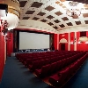 Кинотеатры в Вавоже