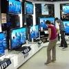 Магазины электроники в Вавоже