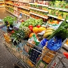 Магазины продуктов в Вавоже