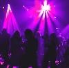 Ночные клубы в Вавоже