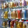 Парфюмерные магазины в Вавоже