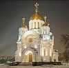 Религиозные учреждения в Вавоже