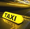 Такси в Вавоже