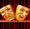 Театры в Вавоже