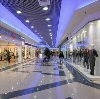 Торговые центры в Вавоже