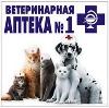 Ветеринарные аптеки в Вавоже