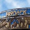 Зоопарки в Вавоже