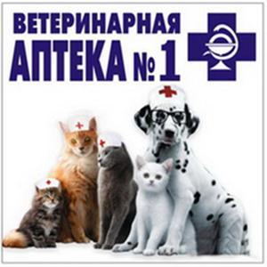 Ветеринарные аптеки Вавожа